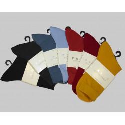 Носки женские Falke Cotton Touch 47673